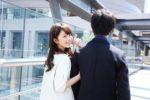 女性必見!婚活で意中の男性とカップリングする確率を徹底的に高める方法